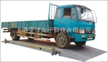 杨浦40吨地磅秤,标准电子汽车衡直销