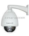JN-EE580A/GIC3-自动跟踪球形摄像机