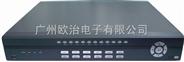 24路硬盘录像机,24路DVR、24路网络硬盘录像机,24路远程北京pk10QQ群录像