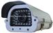 美國硅谷電業智能照車牌XDP-835C