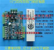 三门双向门禁控制器苏州考勤机|吴江考勤机|常熟考勤机|泰兴考勤机|昆山考勤机