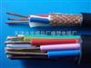 HYA53 5*2*0.8 全塑铠装通信电缆