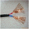 HYA53 10*2*0.8 全塑铠装通信电缆