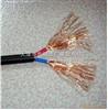 HYA53 50*2*0.9 全塑铠装通信电缆