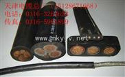 矿用塑力电缆