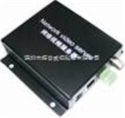 经济型网络视频编码器VS-3011E