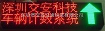 礦區車輛計數考勤系統