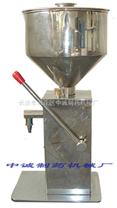 手动药液灌装机/药品灌装机/药剂灌装机价格