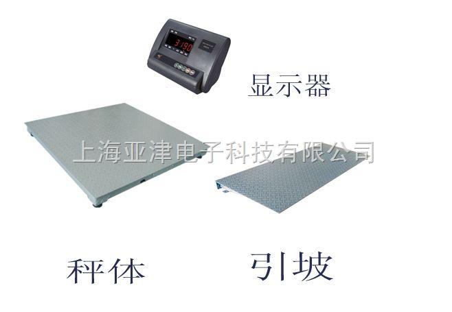 河南省电子磅电子灌装地磅秤