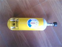 天津呼吸器备用气瓶