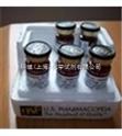 双羟萘酸噻嘧啶