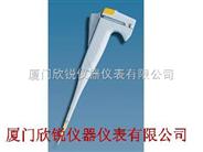 BR704128固定式单道移液器50ul