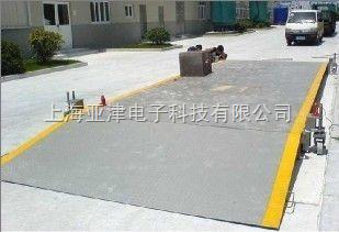 杨浦60吨地磅秤出口汽车衡直销