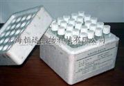 雞層連蛋白(LN)ELISA試劑盒