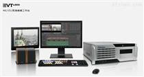 4K超高清非編系統--廣播級調色