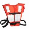 JHY-I、JHY-II2010新标准救生衣,船用救生衣,CCS救生衣