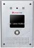SR-5S-ATM专用IP可视对讲