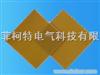 环氧板环氧板|环保环氧板|高强度环氧板