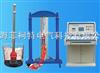 安全工器具试验机
