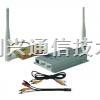 无线视频监控 无线视频监控系统 无线视频服务器 无视频传输器