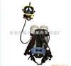 RHZK6.8L雙瓶碳纖維正壓式空氣呼吸器,正壓式空氣呼吸器