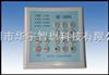 ME300安立碼鍵盤供應商