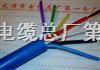 MHYVR-1*2*7/0.28矿用软芯通信电缆MHYVR