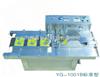 YG-1001BYG-1001B系列高速自动分页机