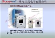 SR-5S5C-ATM求助对讲系统