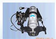 RHZKF空氣呼吸器,6.8/30碳纖維瓶正壓式空氣呼吸器