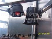 VFD-8000无线监控设备,无线图像传输