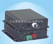 LC-VAD-01V101路多模 双纤数字视频光端机