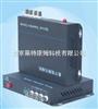莱特康姆4路E1PDH电话光端机1路RS232数据
