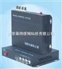 LC-VAD-04V104路 数字视频光端机单模 单纤1路485反向数据