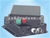 LC-VAD-02V102 路數字視頻光端機單模 雙纖80km