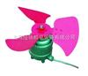 BF-4Q4,BF2-4,BF2-5,BF2-6电力变压器风扇