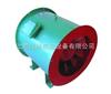 SWF-II-6,SWF-II-6.5,SWF-II-7低噪声混流式通风机