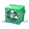 WEXD-550D4,WEXD-550E4边墙式防爆轴流风机