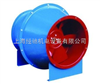 SJG-3F,SJG-3.5S,SJG-3.5F斜流式通风机