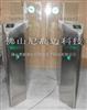 NGM-Y010-2尖角全高平移翼闸,*防爬安全挡闸,指纹门禁控制翼闸