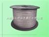 訂做密封盤根/陶瓷盤根/直銷優質陶瓷纖維盤根