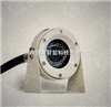 QMKB-EX03防爆微型红外摄像仪生产厂家