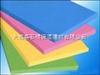 哪裏生產外牆保溫擠塑板?哪裏有生產擠塑板的廠家?
