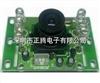 正腾原装1/4OV5116黑白380线CMOS摄像模块