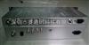 COFDM-车载发射机高清H。264