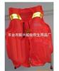 HL8002背心式充气救生衣,气胀式救生衣,自动充气救生衣,手动充气救生衣
