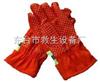 消防手套消防防护手套