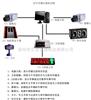 SZJA工程车辆自动考勤计数系统