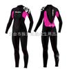 Slinx供应潜水衣,女式潜水衣,潜水员装备,潜水呼吸器