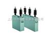 BFM11√3-150-1W,BFM11√3-200-1W,BFM11√3-250-1W高压并联电容器
